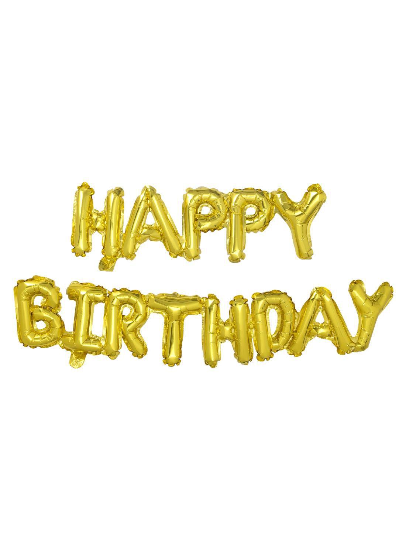 HEMA Folie Ballon Happy Birthday (goud)