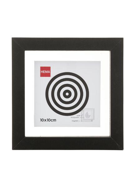 fotolijst magnetisch 10 x 10 cm - 13680045 - HEMA