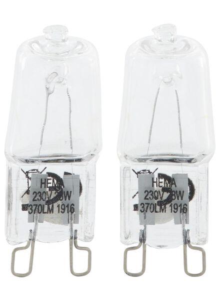 halogeen 40W - 370 lumen - steeklamp - helder - 2 stuks - 20020055 - HEMA