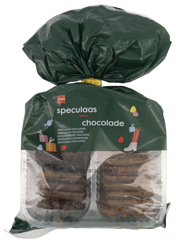 HEMA Speculaas Chocolade 250 Gram