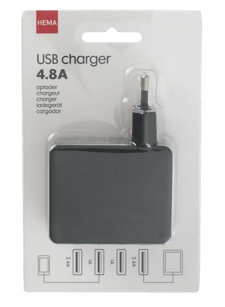 USB oplader - 39630069 - HEMA