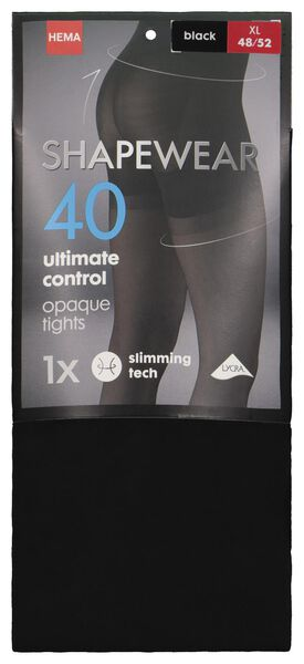 panty ultimate control 40denier zwart zwart - 1000012493 - HEMA