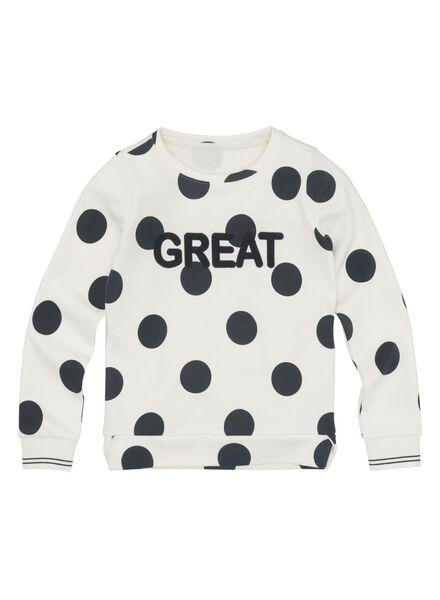 kindersweater gebroken wit gebroken wit - 1000008475 - HEMA
