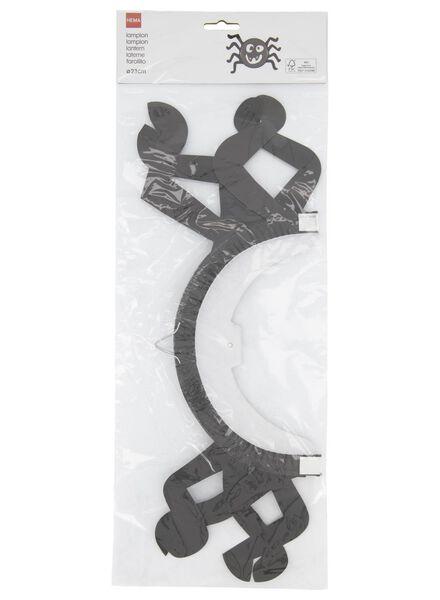 lampion spin Ø 23 cm - 25200033 - HEMA