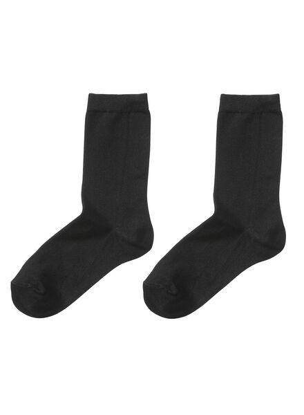 2-pak damessokken geurremmend zwart zwart - 1000001769 - HEMA
