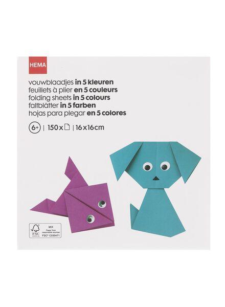 vouwblaadjes 16 x 16 cm - 15990320 - HEMA
