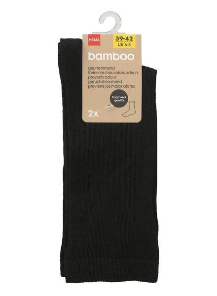2-pak damessokken geurremmend bamboe zwart zwart - 1000001769 - HEMA