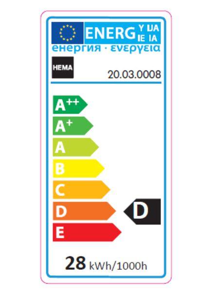 besparende kogel gloeilamp 35w - kleine fitting - 20030008 - HEMA