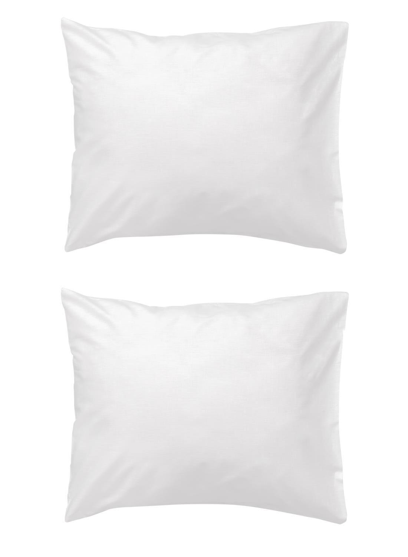 HEMA 2-pak Kussenslopen 60 X 70 Cm (blanc)