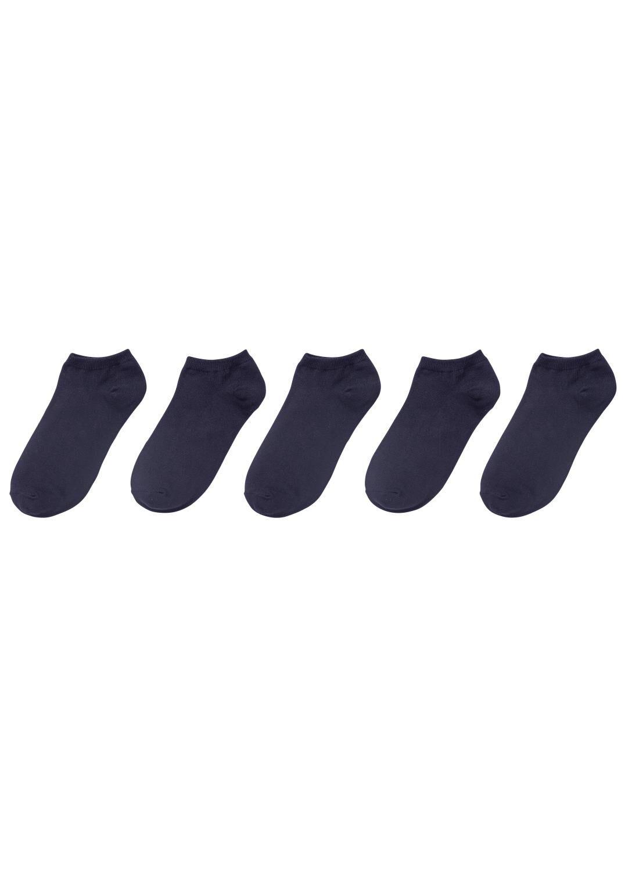 HEMA 5 pak Herensokken Donkerblauw (donkerblauw)