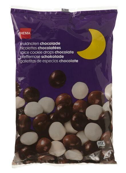 chocolade kruidnoten mix - 10904014 - HEMA