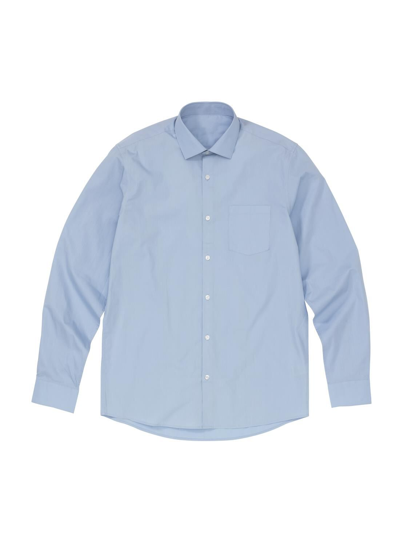 HEMA Herenoverhemd Tailored Fit Lichtblauw (lichtblauw)