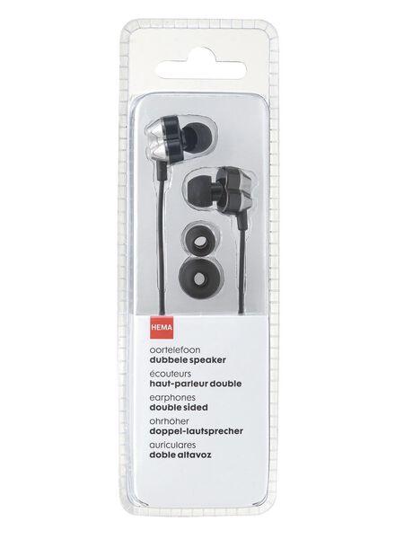 oortelefoon superior - 39620016 - HEMA