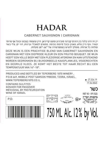 Hadar koosjere rood - 0,75 L - 17360045 - HEMA