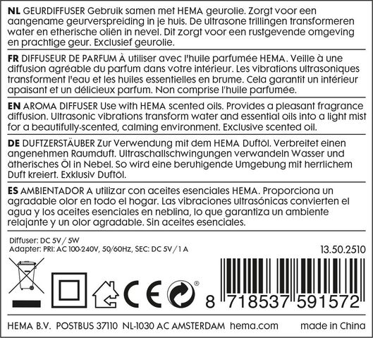 geurdiffuser - 13502510 - HEMA
