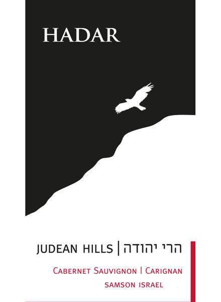 Hadar koosjere - rood - 17360045 - HEMA