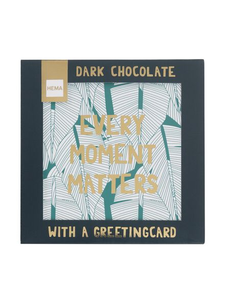 chocoladereep - 60900245 - HEMA