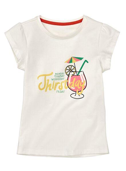 kinder t-shirt gebroken wit gebroken wit - 1000012571 - HEMA