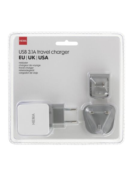 USB reislader 3.1A - 39610060 - HEMA
