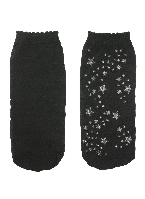HEMA Sokken - One Size