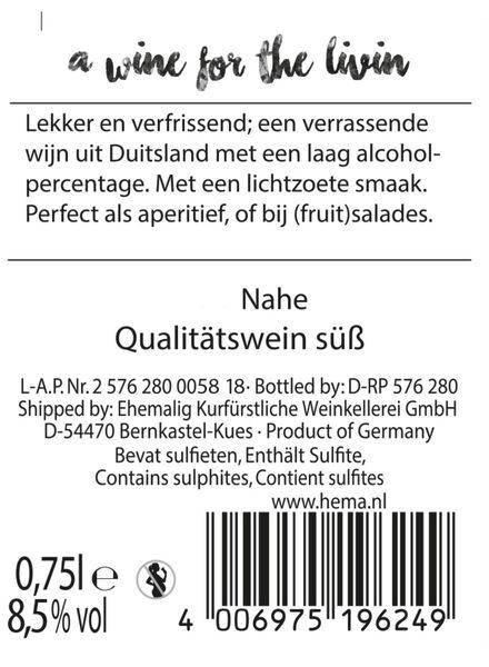 sweet livin - 0,75 L - 17370230 - HEMA