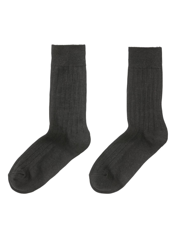 HEMA 2-pak Herensokken Zwart (zwart)