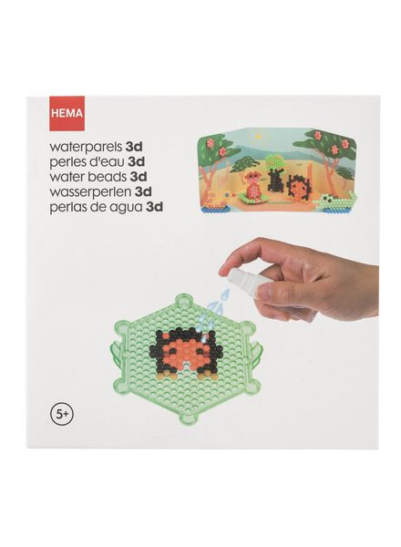 waterparels 3D set - 15980136 - HEMA