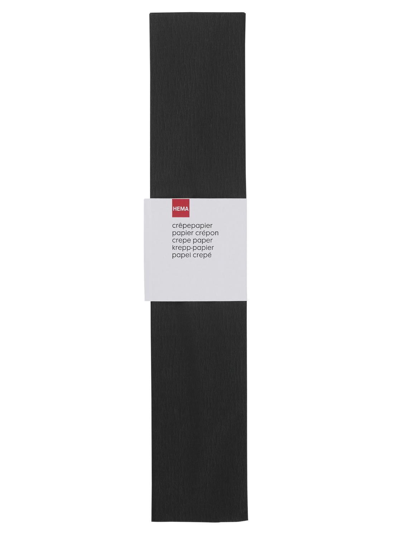 HEMA Crêpepapier 50 X 250 Cm
