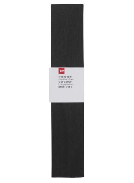 crêpepapier 50 x 250 cm - 15940105 - HEMA