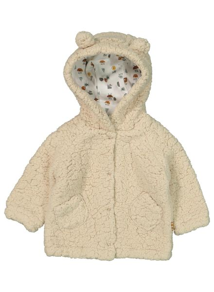 newborn jas geel geel - 1000016878 - HEMA