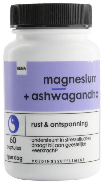 magnesium + ashwaganda - 60 stuks - 11402182 - HEMA