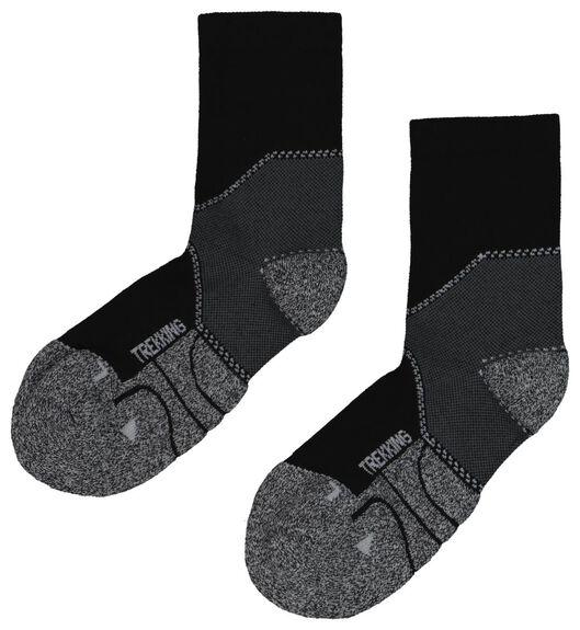 2-pak wandelsokken zwart zwart - 1000018715 - HEMA