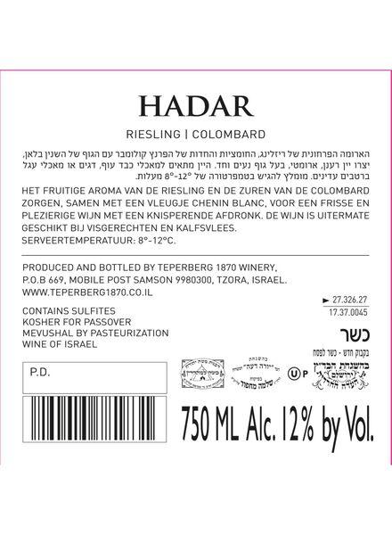 Hadar koosjere - wit - 17370045 - HEMA
