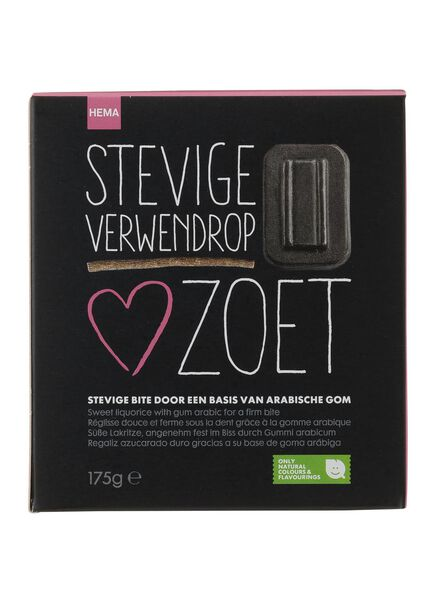 zoete drop - 10220144 - HEMA