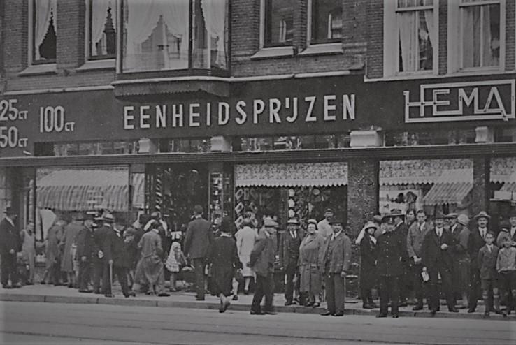 oude HEMA winkel