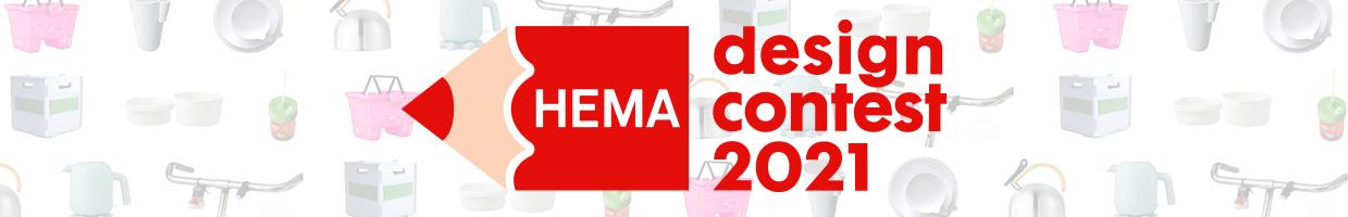design contest 2021