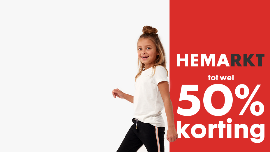 Kind Ruime Collectie Kinderartikelen Hema
