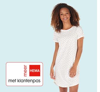 - Hero product banner - HEMA